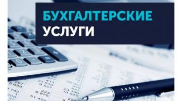 Фискальные данные